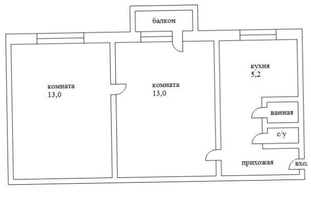 Дизайн 3-комнатной квартиры II 57 в Москве: заказать