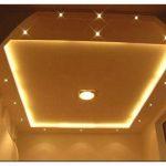 Игра света: как сделать подсветку в потолке из гипсокартона?