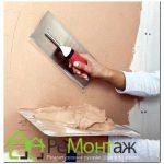 Инструкция по выравниванию стен шпаклёвкой