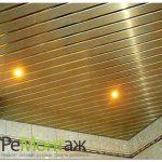 Монтаж подвесных реечных потолков