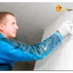 Основные моменты при оштукатуривании стен гипсовой штукатуркой