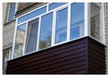 Узнать цены на остекление балконов, лоджий в саратове - на п.