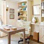 Для тех, кто работает на дому: рекомендации, как правильно обустроить ваш офис в комнате
