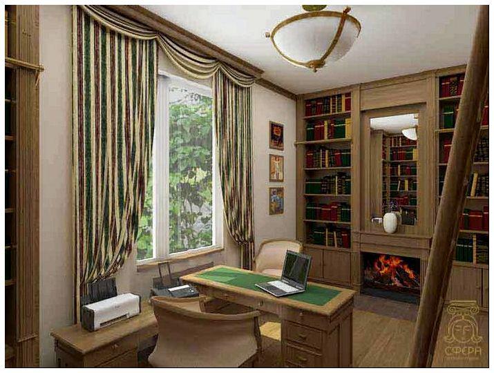 Дизайн интерьеров ваших квартир ...