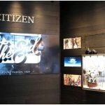 Потрясающий флагманский магазин citizen watch