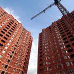 Первичное и вторичное жилье