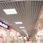 Где купить подвесной потолок Грильято