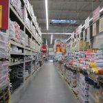 Широкий выбор строительных материалов по доступным ценам