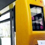 Автоматизированная система продажи билетов на городском транспорте