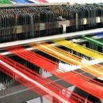 Минобороны заключило контракт со швейной фабрикой
