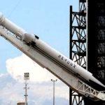 Запуск ракеты-носителя перенесли на среду