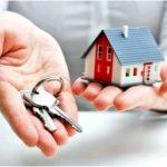 Классификация посуточных квартир