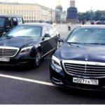 VIP такси: поездки с комфортом