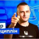 Донецький державний університет управління У Маріуполі