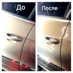 Преимущества и особенности ремонта автостекла от автостудии konkretno.kiev.ua