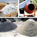 Материалы для приготовления бетона