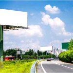 Переваги та недоліки світлової зовнішньої реклами