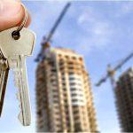 Покупка квартиры — что купить, чтобы не прогадать?