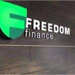 Инвестиционные фонды и фридом финанс, отзывы