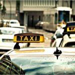 Почему мы предпочитаем современные такси
