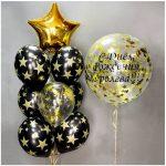 Как выбрать шарики из фольги на день рождение