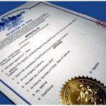 Способи підтвердження автентичності документів